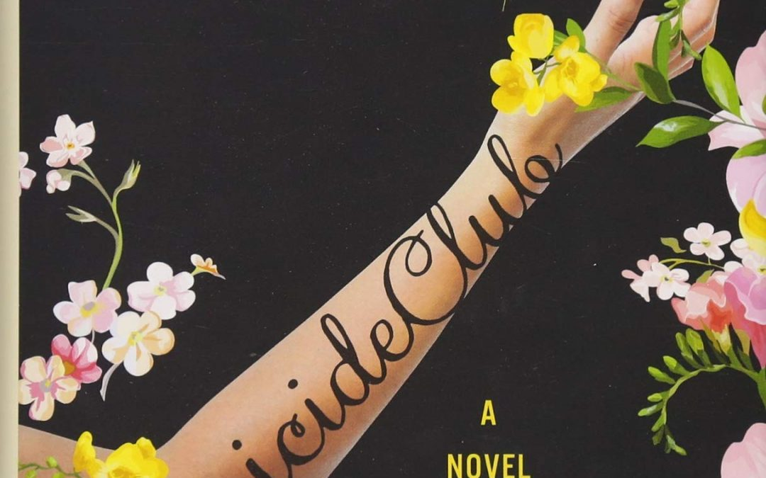 REVIEW: Suicide Club by Rachel Heng